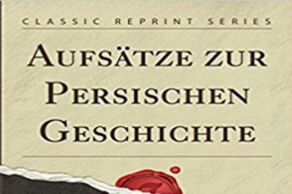 انتشار مجموعه مقالات تاریخ ایران قدیم در آلمان