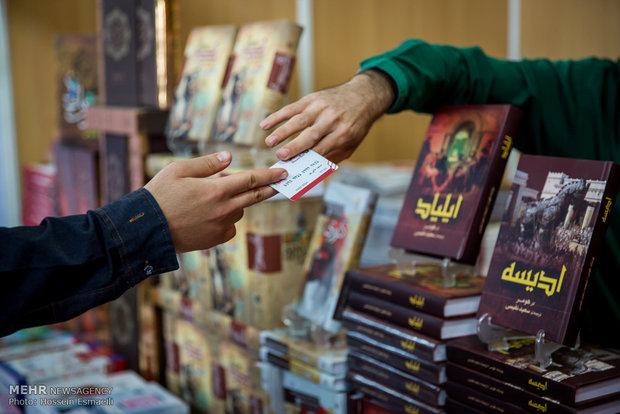 فروش تابستانه کتاب از ۱۴۲ هزار نسخه گذشت