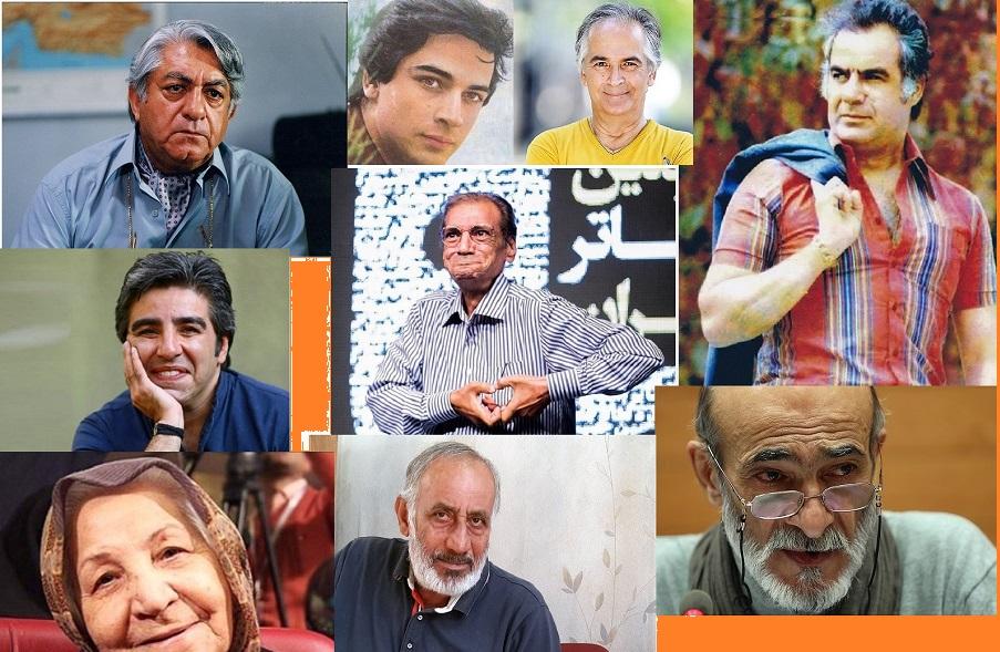 هنرمندان ایرانی فوت شده در سال ۱۳۹۷