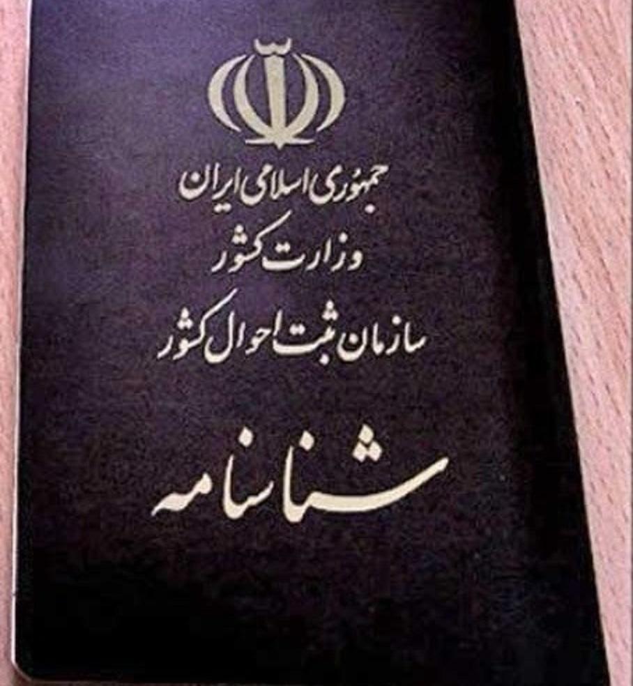 حقی که به مادران ایرانی برگشت