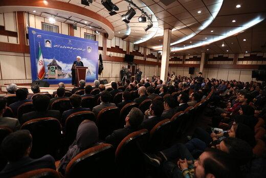 اعلام گام چهارم کاهش تعهدات ایران