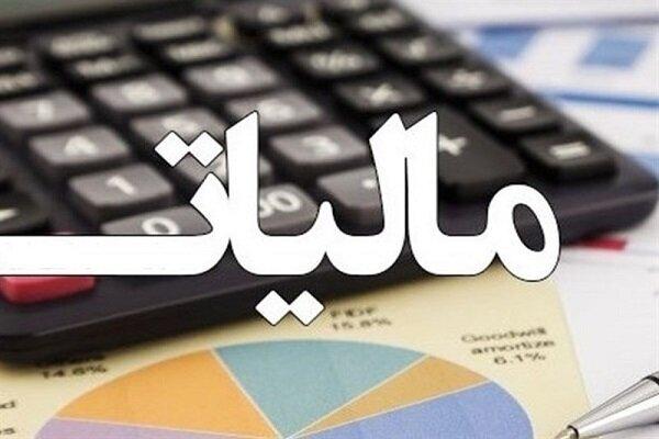 تغییرات اعداد مالیاتی در بودجه سال ۹۹