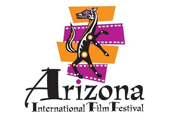 «پیشخدمت» به جشنواره فیلم آریزونا میرود