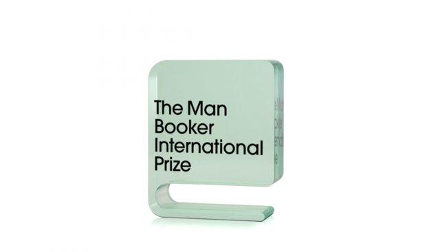 نامزدهای جایزه «بوکر» بینالمللی معرفی شدند