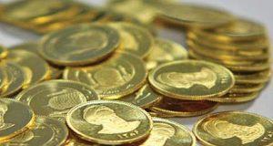 قیمت روز سکه طلا