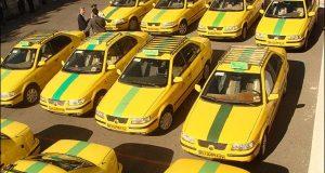 نرخ جدید تاکسی