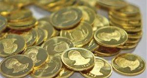 قیمت روز سکه بهار آزادی