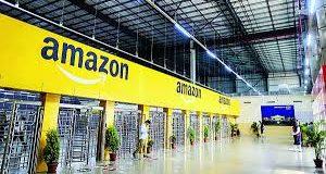 Amazonآمازون