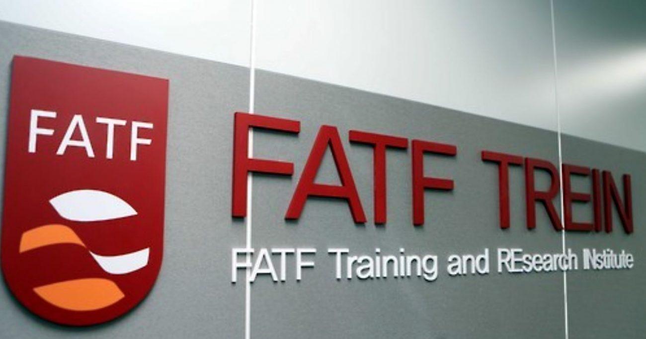 تکلیف FATF فروردین ۱۴۰۰ مشخص می شود