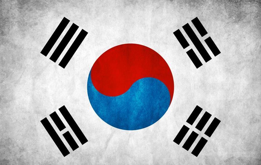 کره جنوبی