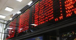 حجم معاملات در بازار بورس