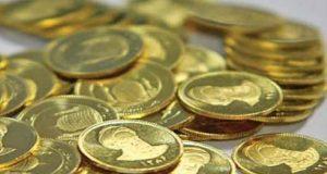 قیمت سکه تمام بهار آزادی در تاریخ ۱۸ دی ۱۳۹۹