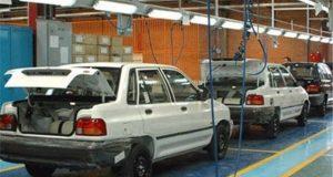 قیمت پراید-خودرو گازسوز