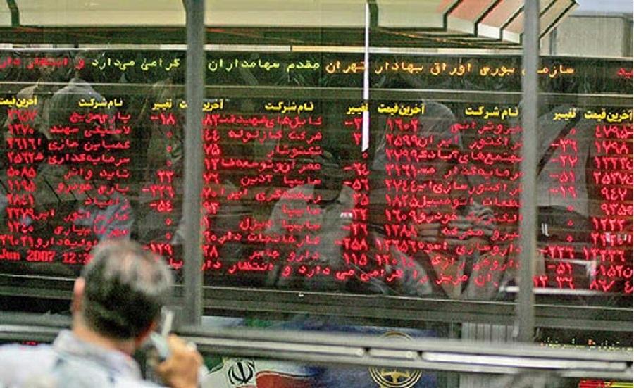 روند شاخص بورس تهران در امروز