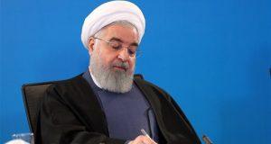 حسن_روحانی