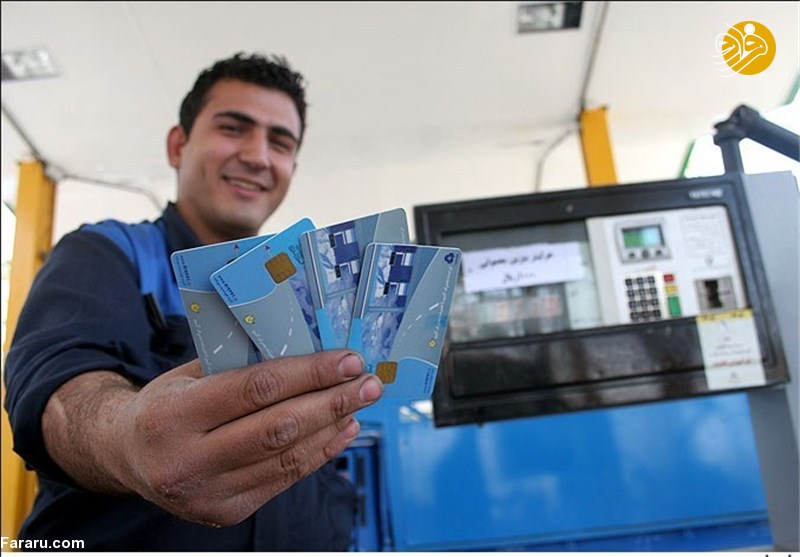 زمان موردنیاز برای صدور کارت سوخت اعلام شد