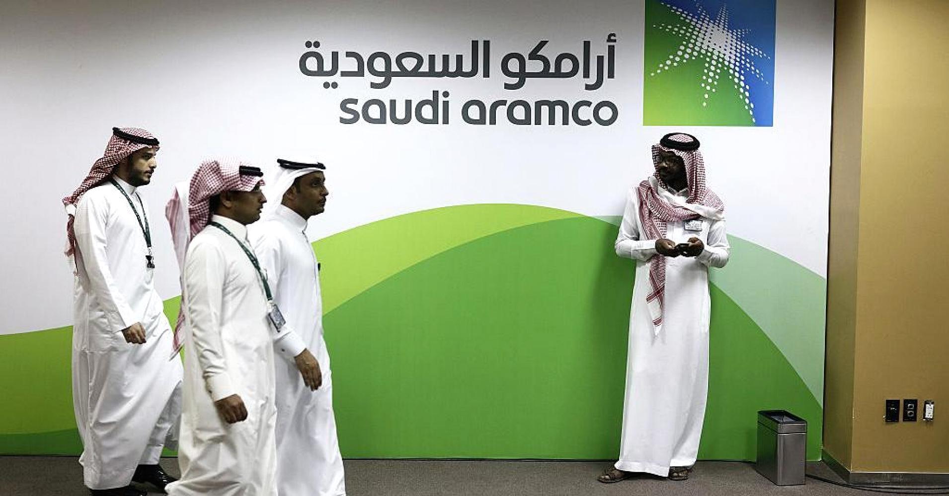 آرامکو سعودی (Aramco) عربستان سعودی