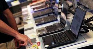 تجهیزات کامپیوتر