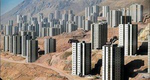 قیمت مسکن مهر پردیس