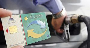 کارت سوخت- روند بازار
