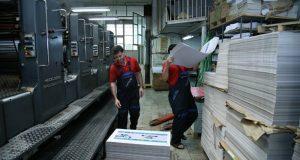 کاغذ- روند بازار