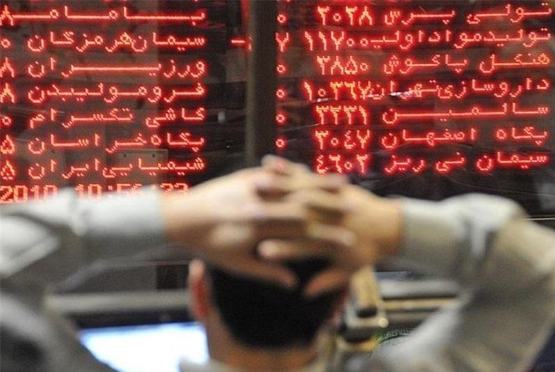 رشد شاخص بورس تهران