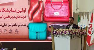اژدرکش-نمایشگاه-ایران-شابز