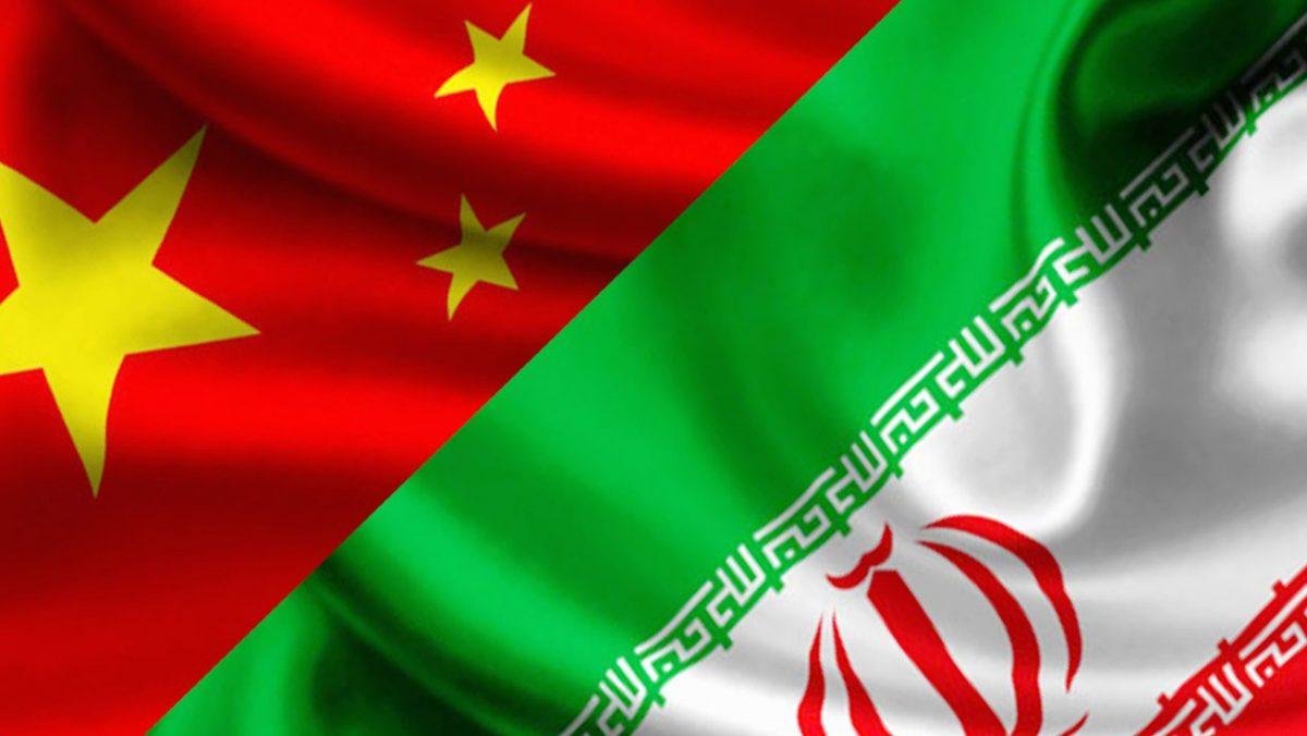 سند همکاری های ۲۵ ساله ایران و چین فردا امضا می شود