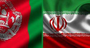 ایران- افغانستان