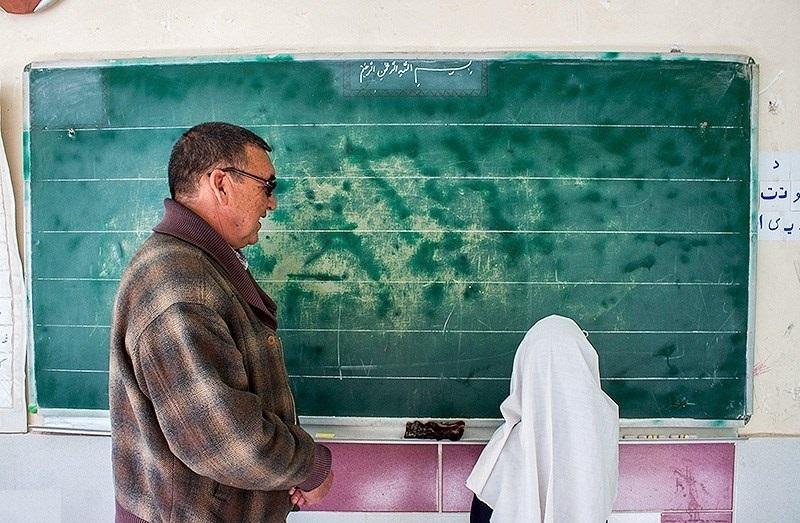معلمان- فرهنگیان