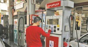 بنزین- سهمیه بندی
