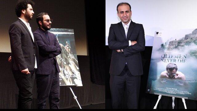 درخشش سینمای ایران در جشنواره توکیو