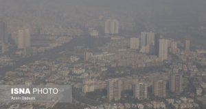 آلودگی هوا تهران