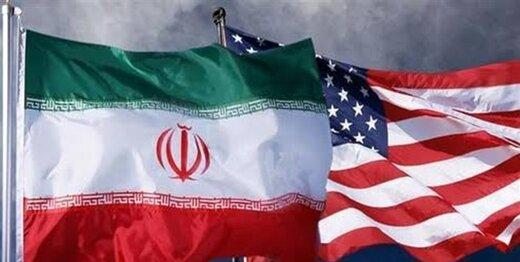 ایران- امریکا