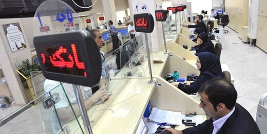 سقف وام بانکهای قرضالحسنه افزایش یافت