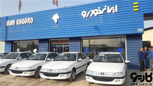 زمانبندی فروش محصولات ایرانخودرو