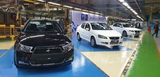 شرایط کاهش قیمت کارخانهای خودرو