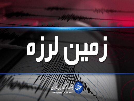 زمین لرزه- زلزله