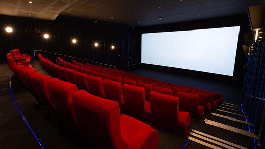 سینما و تائر