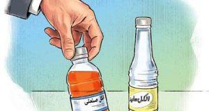 الکل-طبی-الکل-صنعتی