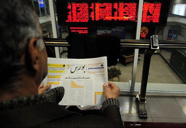 کاهش شاخص در بازار سرمایه