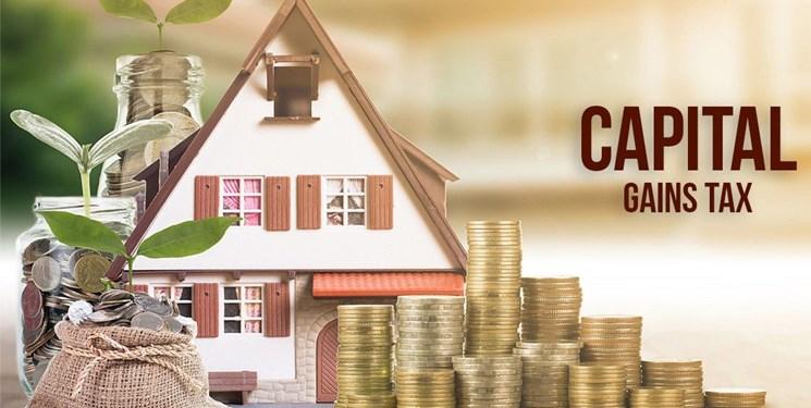 مالیات خانه- روند بازار مسکن