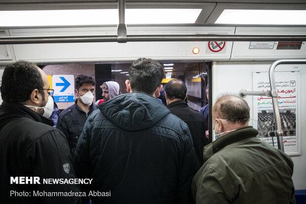 مترو-ماسک