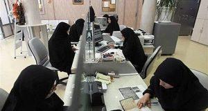 اداره-دولتی- کارمندان-ادارات
