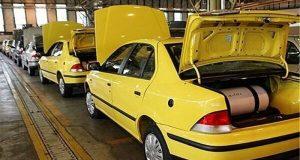 تاکسی-گازسوز- خودرو-گازسوز