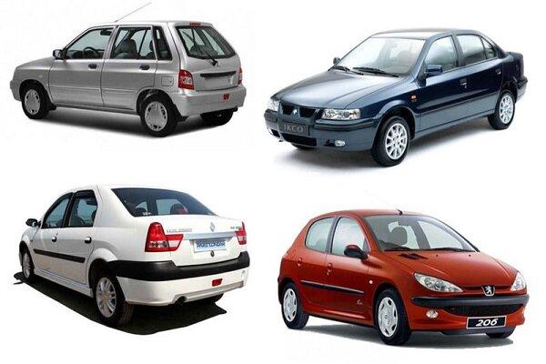 قیمتهای جدید خودرو چگونه تعیین میشوند؟