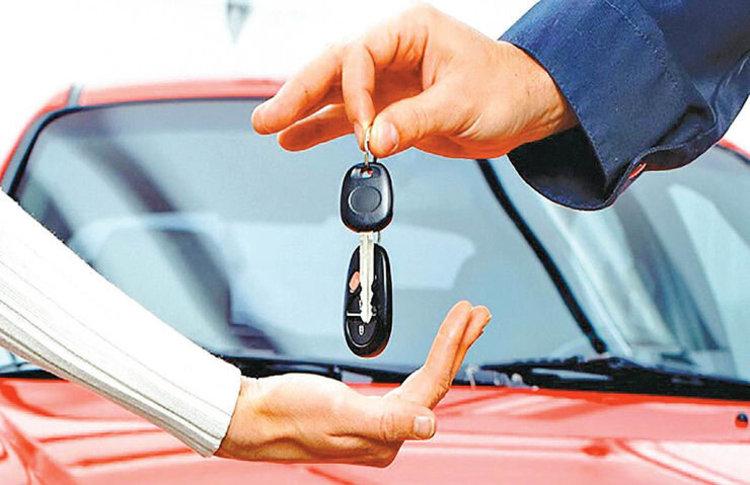 خرید_خودرو