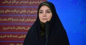 سیما سادات لاری سخنگوی وزارت بهداشت