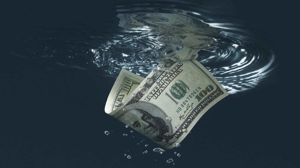 نرخ برابری دلار آمریکا