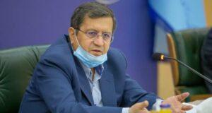 رئیس کل بانک مرکزی-همتی